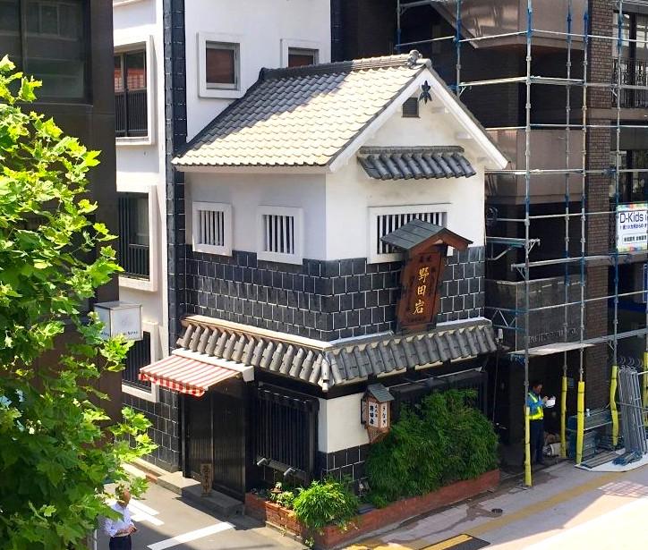 Nodaiwa Japan Unagi.jpg
